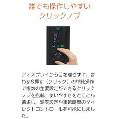 デロンギ・ジャパン MDHU12-BK マルチダイナミックヒーター 1200W ブラック