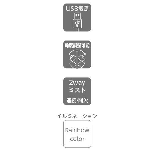 YAMADASELECT(ヤマダセレクト) YKSU40H1(G)  ヤマダオリジナルUSB超音波式スイング加湿器  グリーン