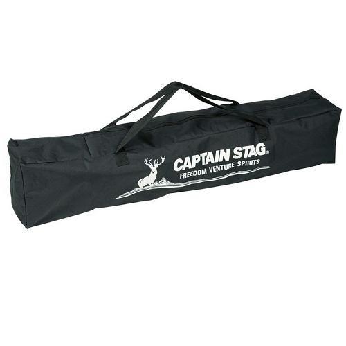 CAPTAIN STAG UB-2004 キャプテンスタッグ CSブラックラベル キャンピングベッド