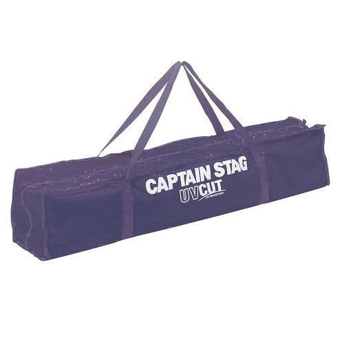 CAPTAIN STAG M-3278 キャプテンスタッグ クイックシェード200UV キャリーバッグ付