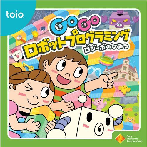 GoGoロボットプログラミング~ロジーボのひみつ~ TQJS-00003