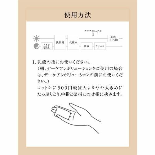 資生堂(SHISEIDO) エリクシール シュペリエル フレッシュアップ トーニング (170mL)
