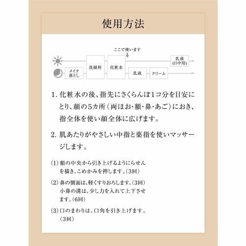 資生堂(SHISEIDO) エリクシール シュペリエル フェースエフェクト マッサージ (93g)