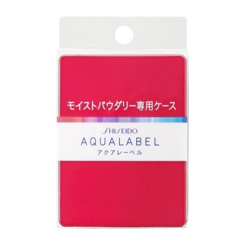 資生堂(SHISEIDO) アクアレーベル 保湿・肌あれケア モイストパウダリー用ケース
