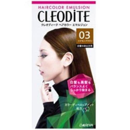 ダリヤ 【CLEODiTE(クレオディーテ)】ヘアカラーエマルジョン 03シナモンブラウン
