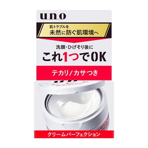 資生堂(SHISEIDO) ウーノ クリームパーフェクション a (90g)