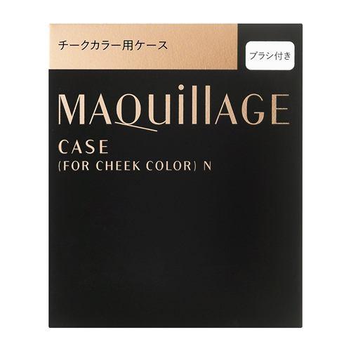 資生堂(SHISEIDO) マキアージュ チークカラー用ケース N