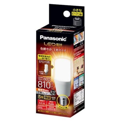 パナソニック LDT6LGE17ST6 LED電球 T形タイプ E17 60形相当 810lm 電球色相当 断熱材施工器具・密閉型器具対応