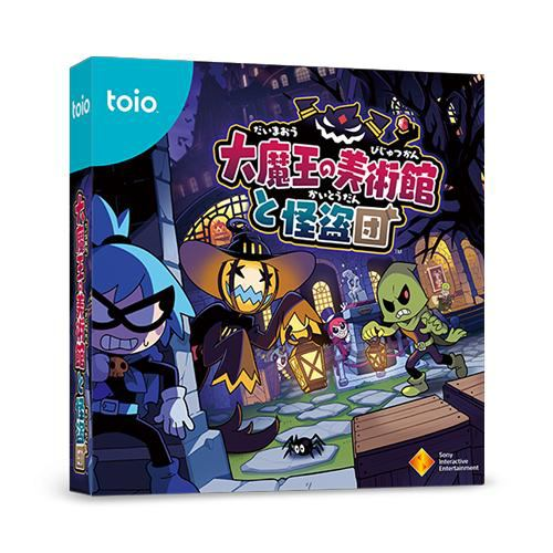 大魔王の美術館と怪盗団(TM) TQJS-00007