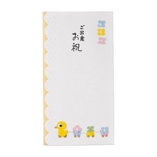 マルアイ Pノ-MS007 のし袋 m´s多当 出産祝