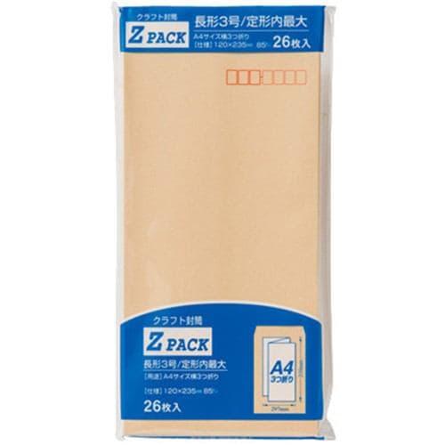 マルアイ PN-Z3 クラフト封筒Z長3 85G