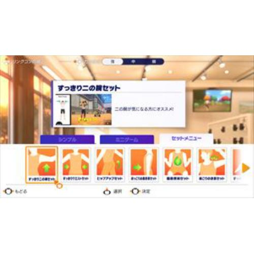【スポーツタオル付セット】「Nintendo Switch Joy-Con(L) ネオンブルー/(R) ネオンレッド」+「リングフィットアドベンチャー」セット