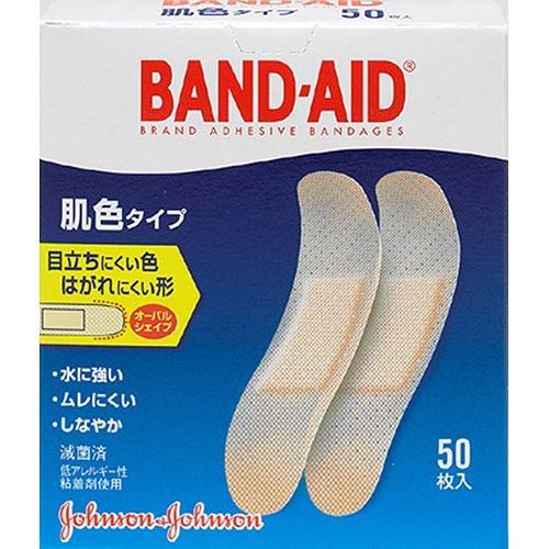 ジョンソン・エンド・ジョンソン(Johnson & Johnson) バンドエイド 肌色スタンダードサイズ (50枚入) 【医療機器】