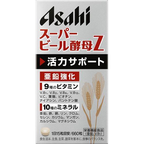 アサヒグループ食品 スーパービール酵母Z (660粒) 【栄養機能食品】