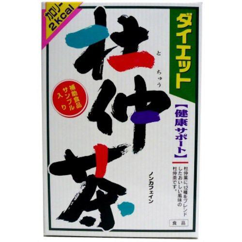 山本  ダイエット杜仲茶 【健康補助】