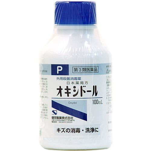 【第3類医薬品】 健栄製薬 オキシドール (100mL)