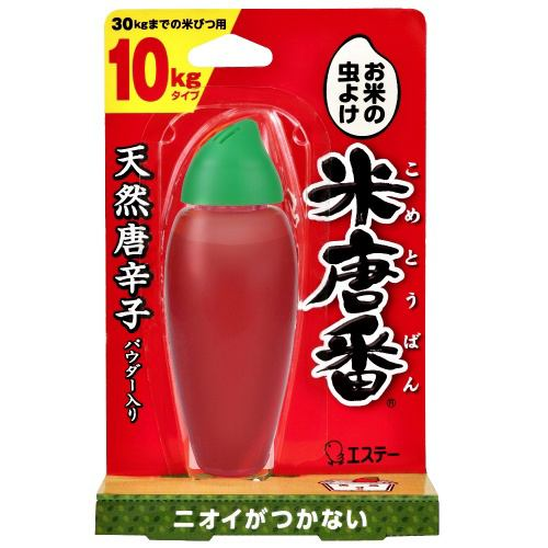 エステー 米唐番 10kgタイプ 【日用消耗品】