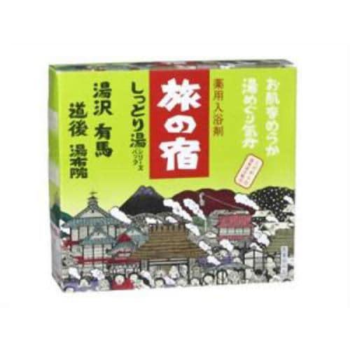 クラシエ 旅の宿 しっとり湯シリーズパック 13包入(入浴剤) 【日用消耗品】