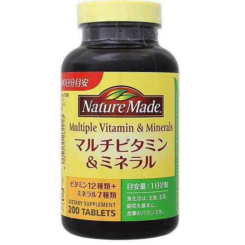 ネイチャーメイド マルチビタミン&ミネラル  200粒 【栄養機能食品】