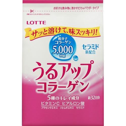 ロッテ(LOTTE) うるアップコラーゲン パウダー 詰替え用 (212g/約32日分) 【栄養補助食品】
