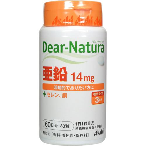 アサヒ ディアナチュラ 亜鉛 60粒 【栄養機能食品】