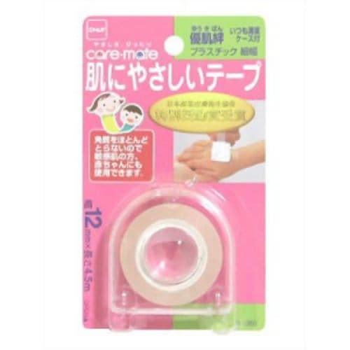 優肌絆 肌にやさしいテープ プラスチック 12mm×4.5m 【衛生用品】