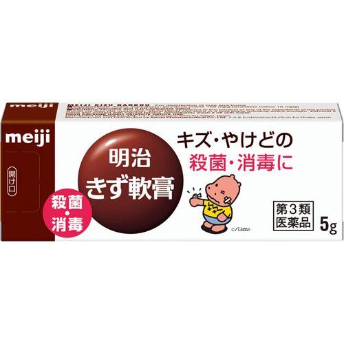 【第3類医薬品】 明治薬品 明治 きず軟膏 (5g)