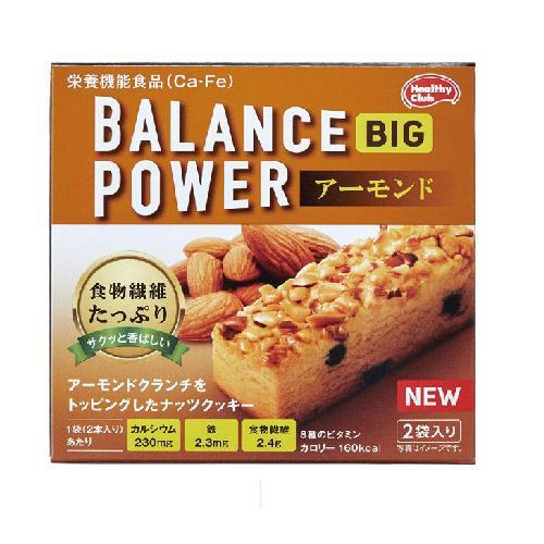 ハマダコンフェクト バランスパワービッグ [アーモンド] (2袋(4本)入) 【栄養食品】