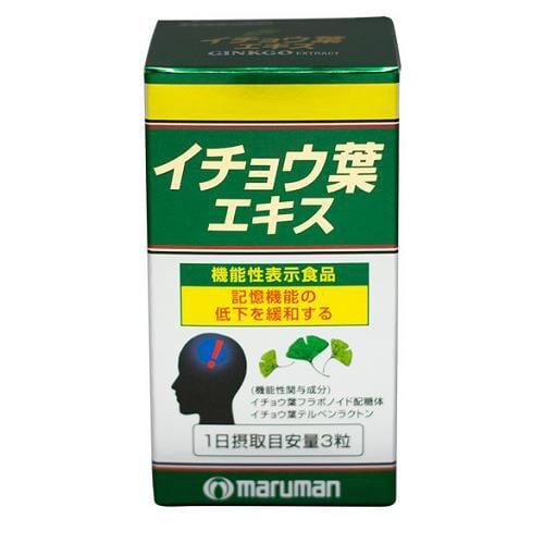 マルマン(maruman) イチョウ葉エキス (100粒入) 【機能性表示食品】