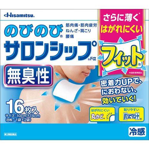 【第3類医薬品】 久光製薬 のびのびサロンシップFα (16枚)