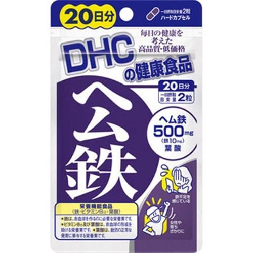 DHC ヘム鉄 20日分  (40粒)