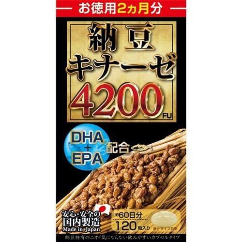 マルマン(maruman) 納豆キナーゼ 4200FU (120粒)