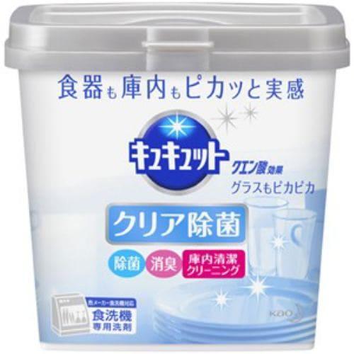 花王 キュキュット クエン酸効果 食洗機専用洗剤 680g 【日用消耗品】