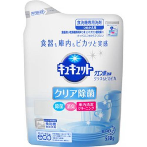 花王 キュキュット クエン酸効果 食洗機専用洗剤 つめかえ用 550g 【日用消耗品】