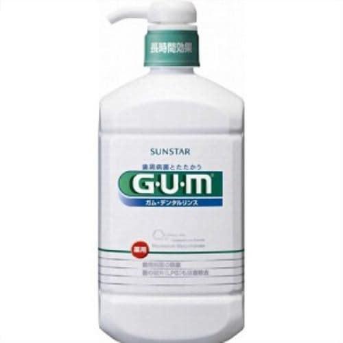 サンスター GUM(ガム) 薬用 デンタルリンス レギュラータイプ 960ml 【医薬部外品】