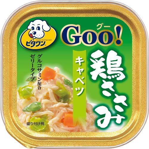 日本ペットフード  ビタワンGOO 鶏ささみ緑黄色野菜 キャベツ  100g