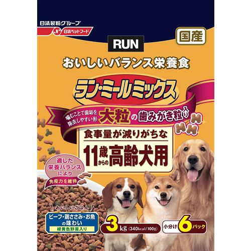 日清ペットフード  ラン・ミールミックス 大粒11歳からの高齢犬用  3kg