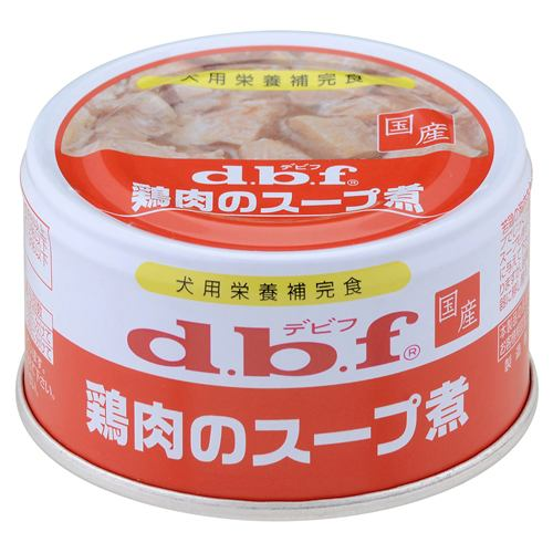 デビフペット  鶏肉のスープ煮  85g