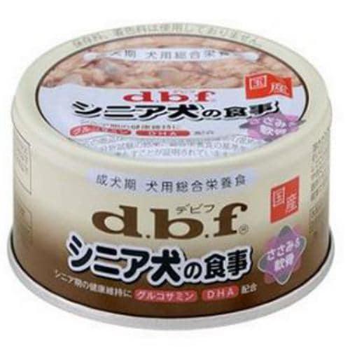 デビフペット シニア犬の食事 ささみ&軟骨 85g 総合栄養食 ドッグフード