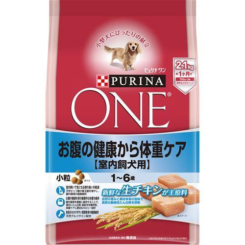 ネスレ日本 ピュリナワン ドッグ 1‐6歳 室内飼犬用 お腹の健康から体重ケア 小粒 チキン 2.1kg