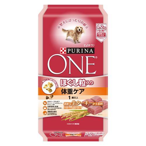 ネスレ日本  ピュリナワン ドッグ ほぐし粒入り 1歳以上 体重ケア ターキー  4.2kg
