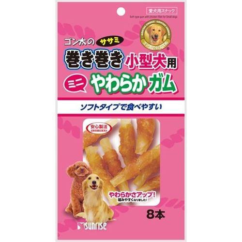 マルカン(サンライズ)  ゴン太のササミ巻き巻き 小型犬用 やわらかガム  8本