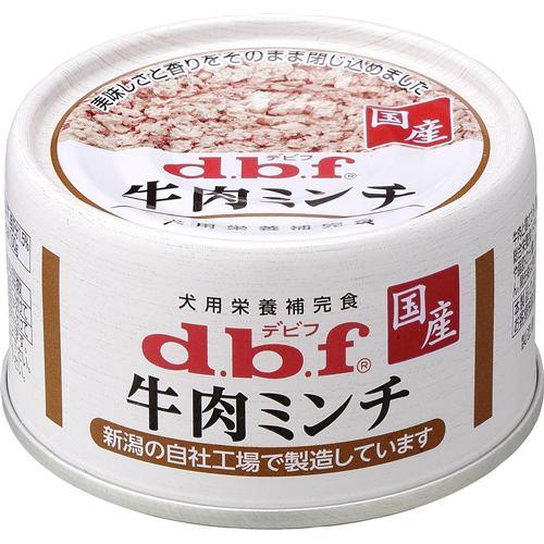 デビフペット  牛肉ミンチ  65g