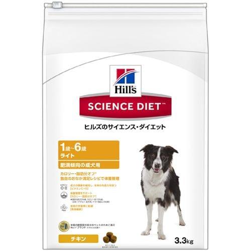 日本ヒルズ・コルゲート  サイエンス・ダイエット ライト 肥満傾向の成犬用 3.3kg [ドッグフード]