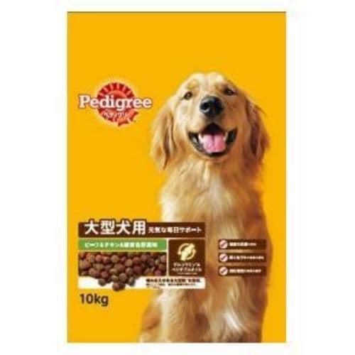 マースジャパン ペディグリー 大型犬用 ビーフ&チキン&緑黄色野菜味 10kg