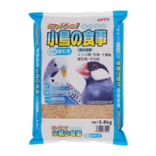ナチュラルペットフーズ エクセルおいしい小鳥の食事皮むき 3.8kg