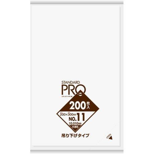 日本サニパック H11H 規格袋 吊り下げ 11号 半透明 200枚 0.01