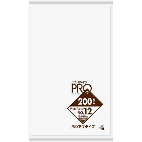 日本サニパック H12H 規格袋 吊り下げ 12号 半透明 200枚 0.01