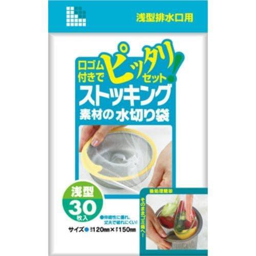 日本サニパック W-10 ストッキング素材水切り袋 浅型排水口 白 30枚