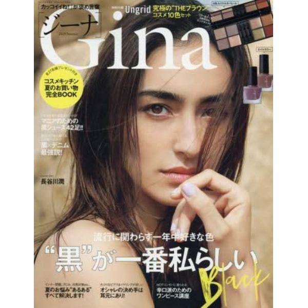 Gina 2019 Summer 2019年7月号 JELLY増刊